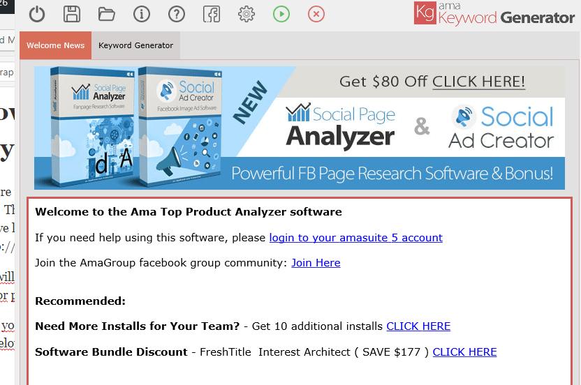 amasuite 5 review screenshot