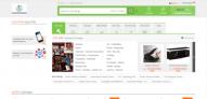 Classified Ads Opencart Website Premium